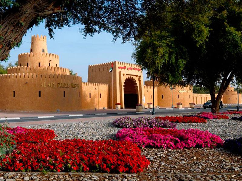 In Al Ain kunt u de Zoo of het museum gaan bekijken.