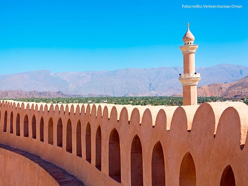In Nizwa blijft u 2 nachten tijdens de rondreis Oman.