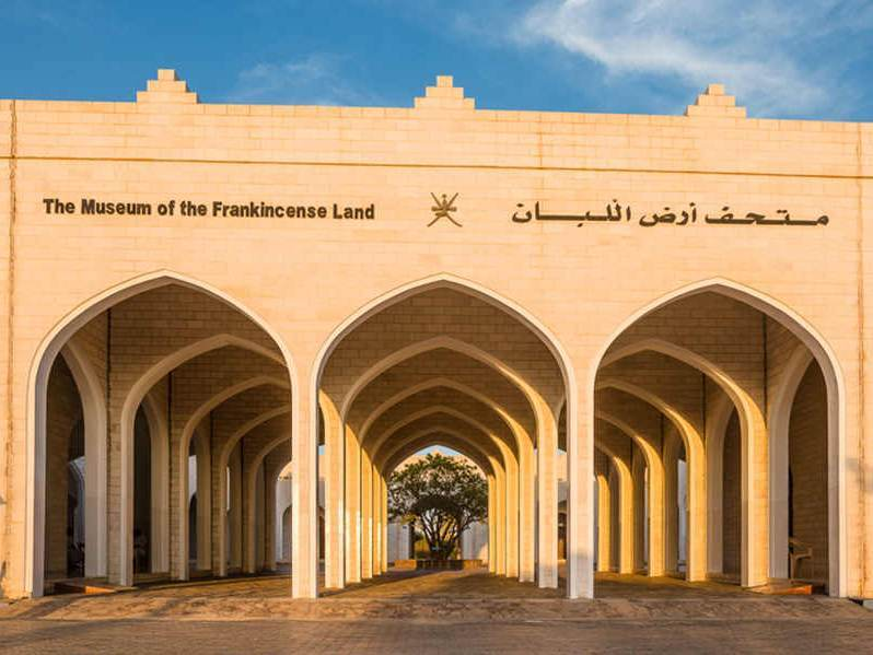 Tijdens uw bezoek aan Salalah kunt u dit prachtige museum gaan bezoeken.
